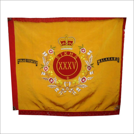 Punjab Frontier Banner