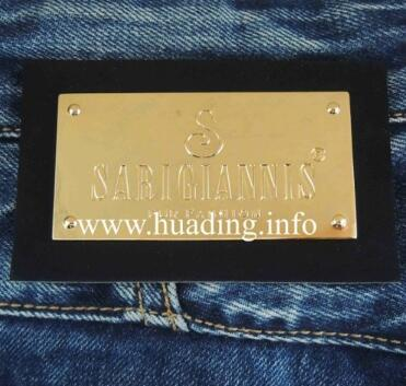 PU Leather Patch (PA-01)