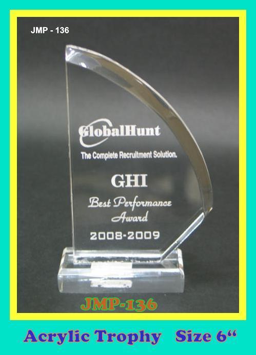 Crystal Sports Trophy