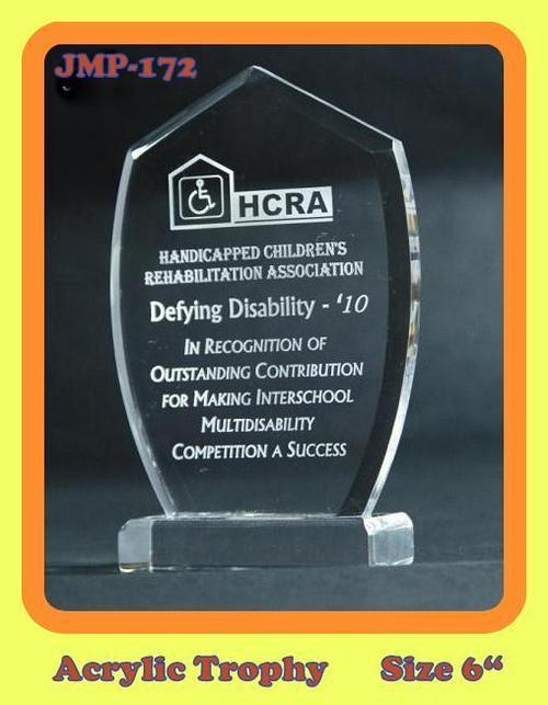 Acrylic Fancy Trophy