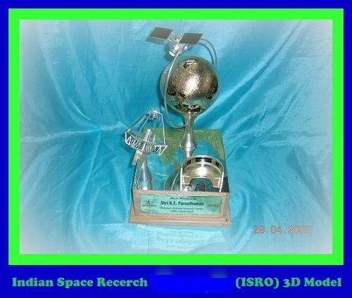 Designer 3D Model Trophy