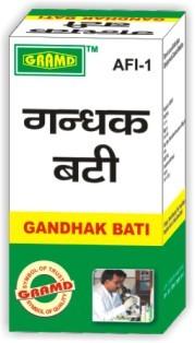 Ayurvedic Medicine for Diarrhea