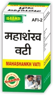 Ayurvedic Medicine for digestion