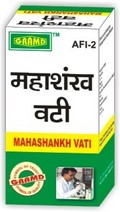 Ayurvedic Medicine for Indigestion