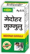 Anti Obesity Ayurvedic Medicine
