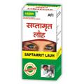 Ayurvedic Eye Medicine