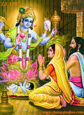 3d indian god picture