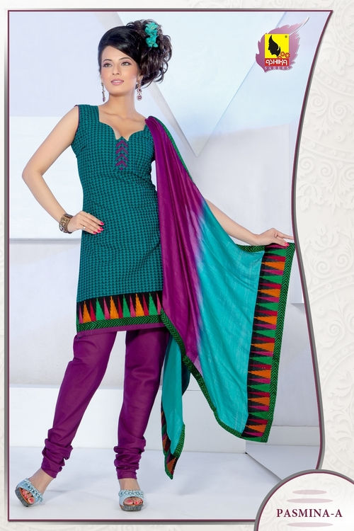 Indian Designer Salwar Suits