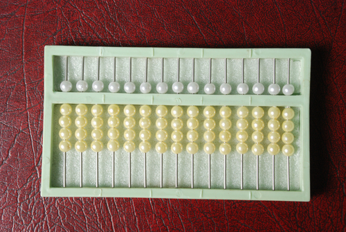 Mathematical Abacus Line