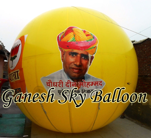 Back Pack Promotional Balloon