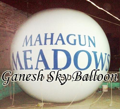 Advertising Rubber Balloon