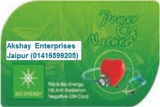 nano card 2mm