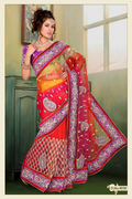 Dusty Red and Yellow Net Saree with Blouse