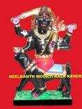 Black bahru statue