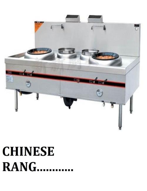 CHINESE RANGE