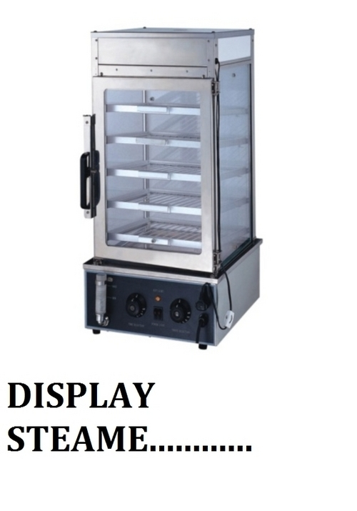 DISPLAY STEAMER