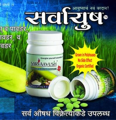 Bottle Gourd Dudhi Powder