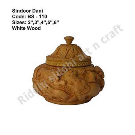 Sindoor Dani