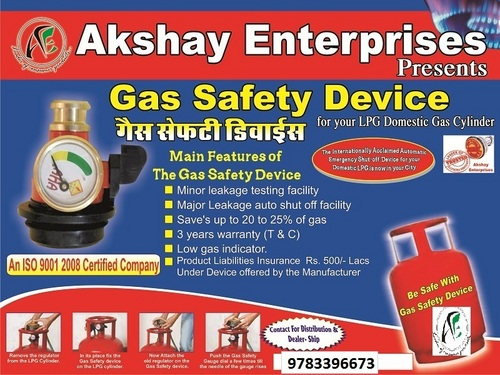 Gas Safety Device AHA