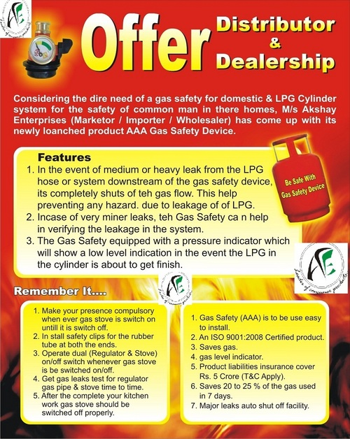 Gas Safety Device India