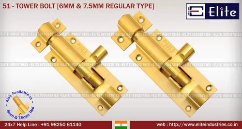 Tower Bolt 6mm & 7.55mmRegular Type