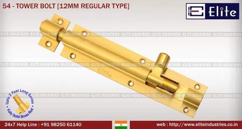 Tower Bolt 12mm Regular Type