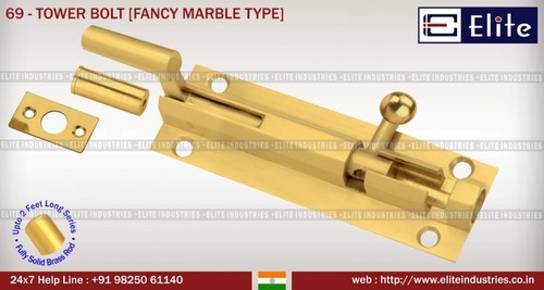 Tower Bolt Fancy Marbel Type