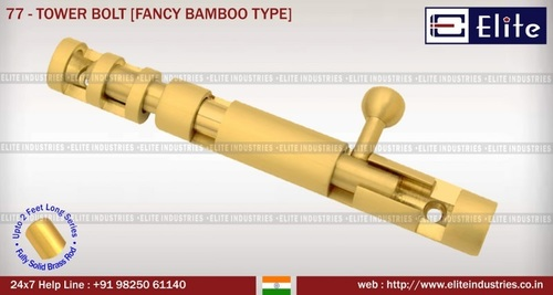 Tower Bolt Fancy Bamboo Type