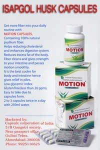 Motion Capsules
