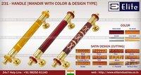 Mandir With Design Type Handle