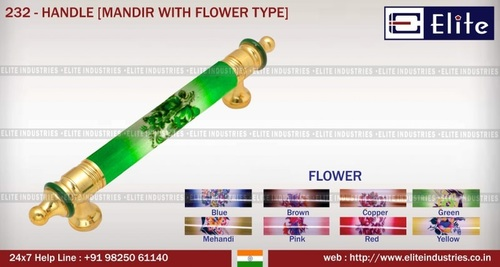 Handle with Flower Type
