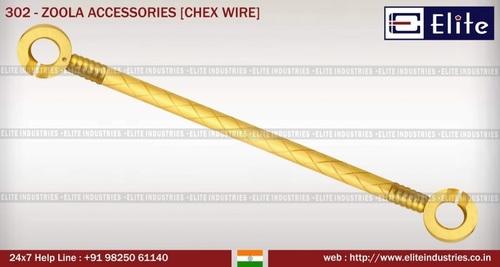 Zoola Accessories Chex Wire