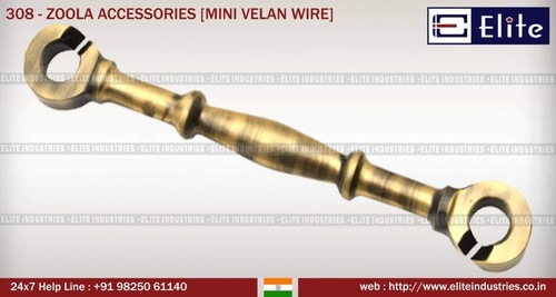 Zoola Accessories Mini Valan Wire