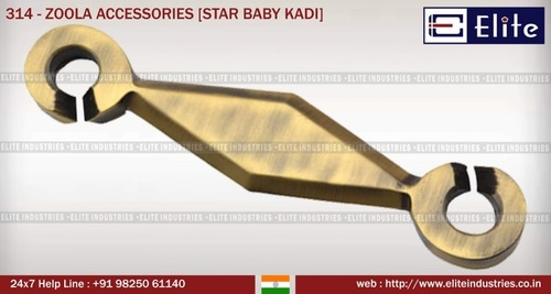 Zoola Accessories Star Baby Kadi