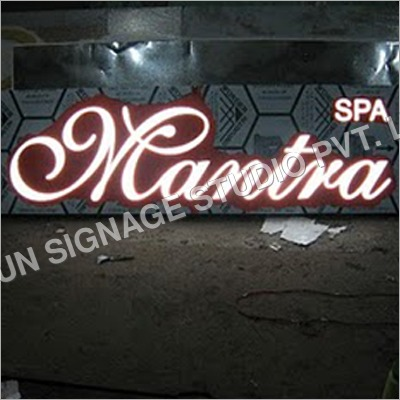 Industrial Personalized Neon Sign