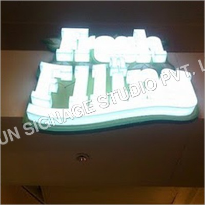 Personalized Outdoor LED Sign