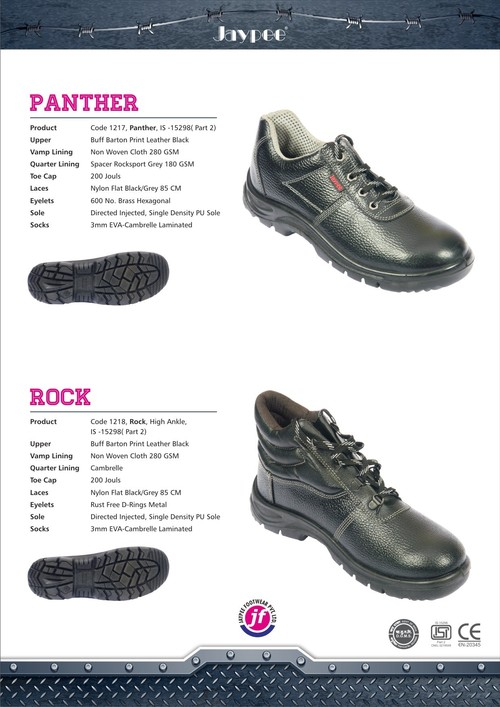 Safety Shoes  Panther,Rock
