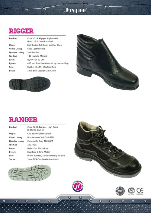 Safety Shoes Rigger-Rubber Sole,Ranger-PU sole