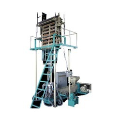 Plastic Blown Film Plant