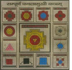 Sampurna Shree Baglamukhi Yantra