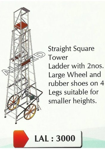 Straight  Square Tower Ladder