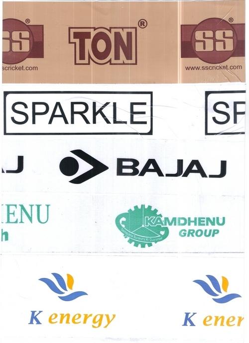 Trancy printed brand logo tape