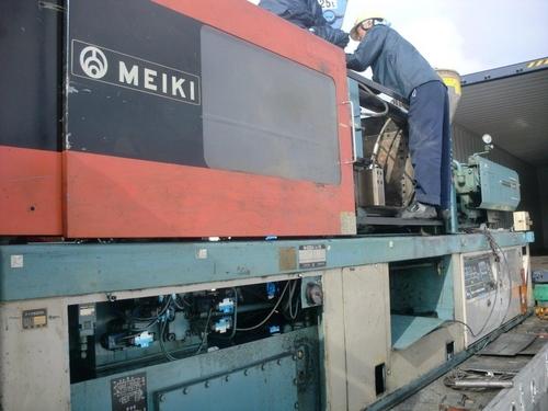 MIKI 200 ton1995Bakalite