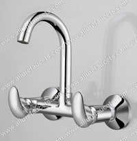 Sink Mixer Swinging Spout