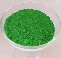 Pigment Green GG
