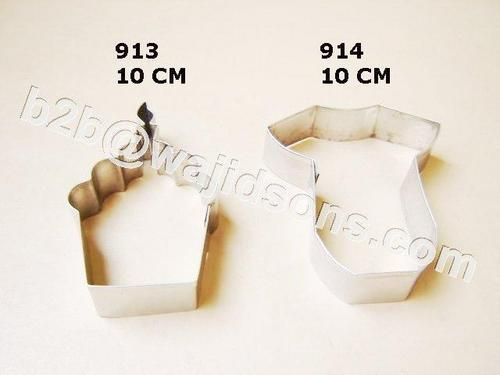 easter cookie cutter / star cookie cutter