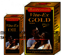 Baidyanath Vita Ex-Gold Capsules