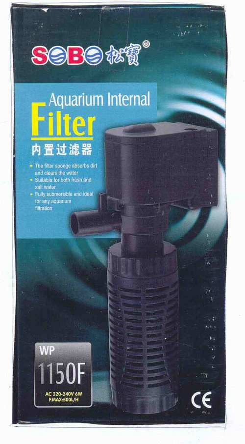 Aquarium Internal Filters