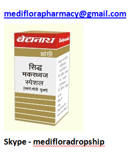 Makardhwaj Tablets (Power & Strength)