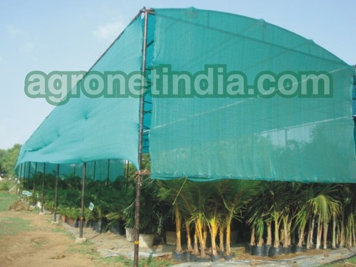Custom Shade Net